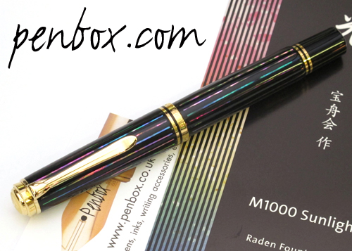 Pelikan M1000 Raden Sunlight fountain pen.