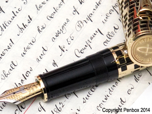 Giant Parker Duofold fountain pen.