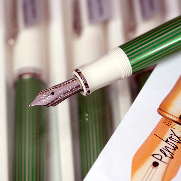 M605 Pelikan Souveran Green White special edition fountain pen.